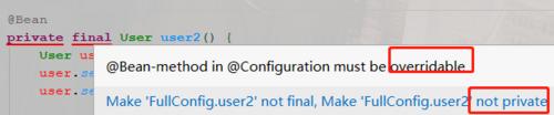 真懂Spring的@Configuration配置类?你可能自我感觉太良好
