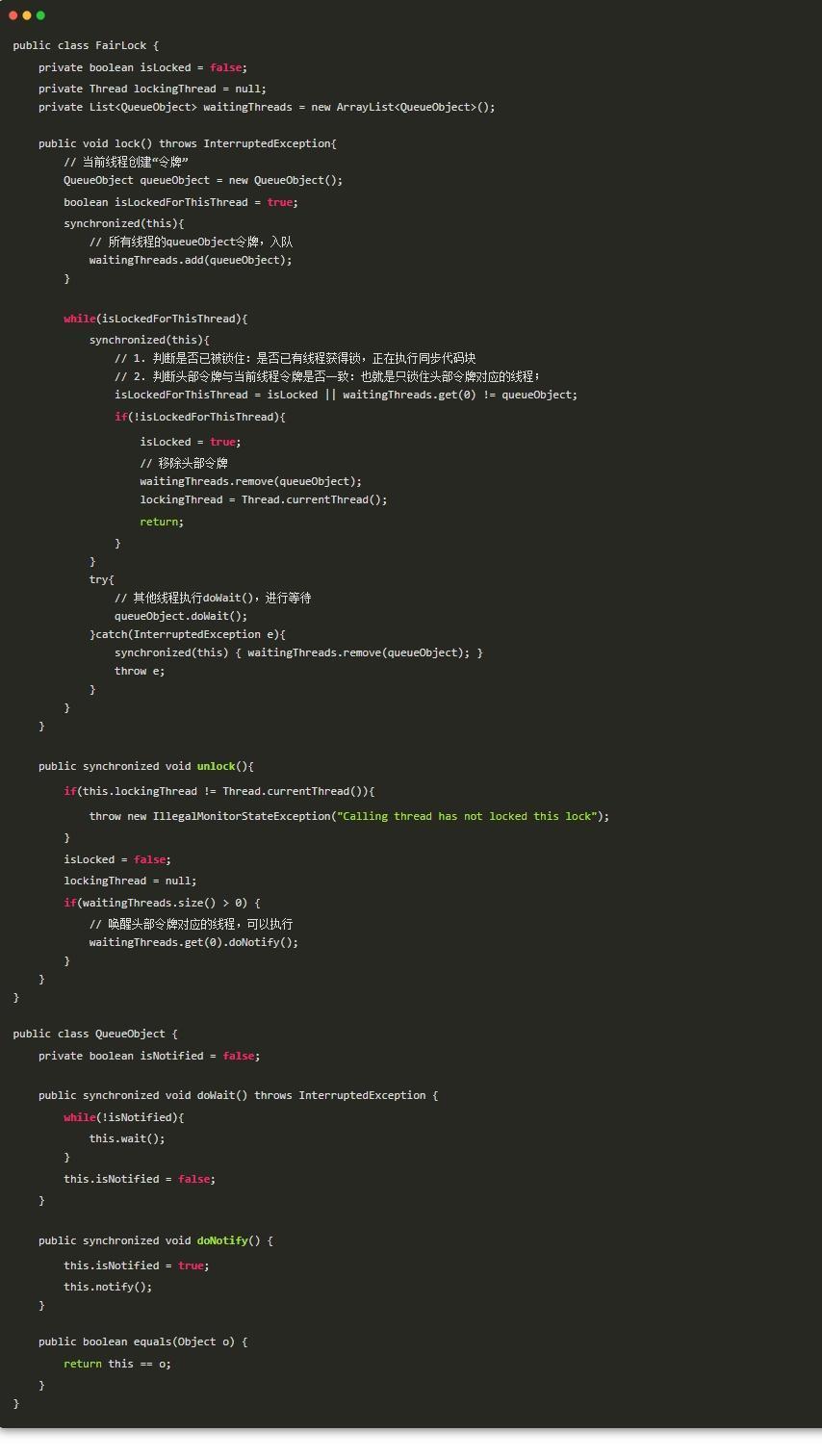 啃碎并发(五):Java线程安全特性与问题