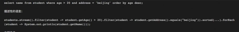 关于Java8的精心总结