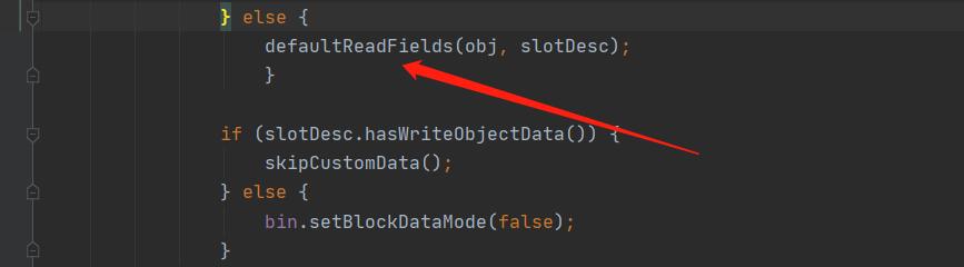 Java 序列化和反序列化的底层原理